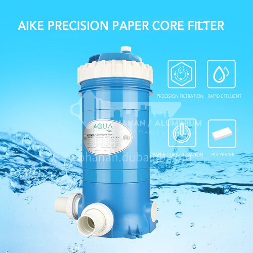 Supply AQUA Aike _ swimming pool filter __ polyester fiber cylinder paper core cylinder filter DQ000566