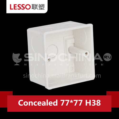 Gang Box(With active foot,concealed installation) (PVC Conduit Fittings) White