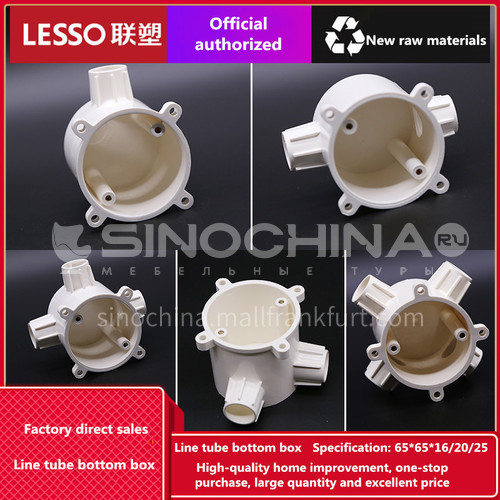 Deep Box(Concealed installation) (PVC Conduit Fittings) White