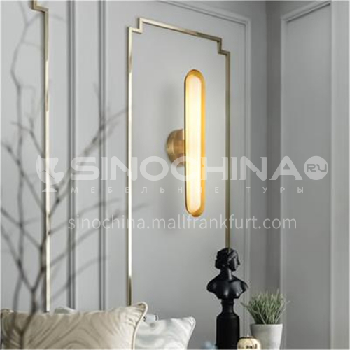 Modern creative living room wall lamp bedside bedroom wall lamp Nordic wall lamp-YDH-7077