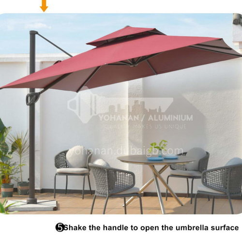 JOZL-HHXLM-01 Outdoor Luxury Small Rome Outdoor Umbrella/Double Top/Available in a Variety of Colors/With Swing Hand/Pedal Rotating Base + Cross Base