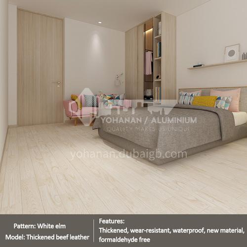 2.0mm PVC Flooring WW-White Elm