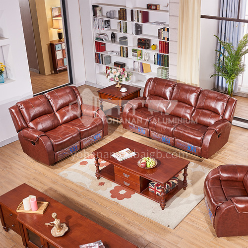 PCD-9656 High-end leisure first-class series European-style functional sofa + multiple material options + multi-function operation