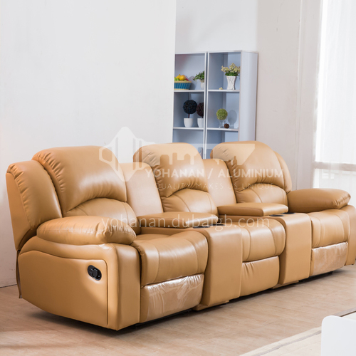 PCD-9658 High-end leisure first-class series functional sofa + multiple material options + multi-function operation + multiple color options