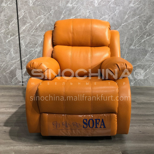 PCD-9720 High-end leisure first-class series Italian functional sofa modern size apartment + multiple material options + multi-function operation