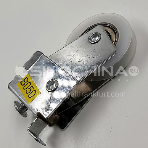 B050 durable hot-selling iron-zinc coated door and window pulley