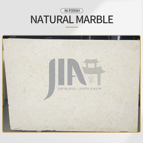 600*600mm hot selling classic style stone natural beige marble M-F099H