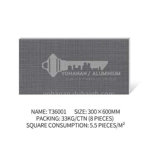 Cloth pattern antique tile kitchen wall brick bathroom tile simple modern bathroom non-slip floor tiles-SSFYT36001 300mm*600mm