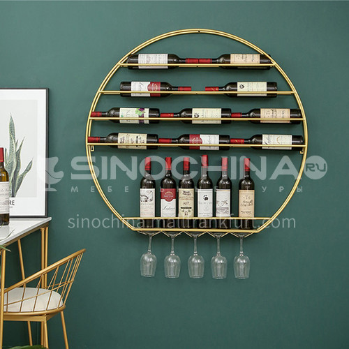 Steel Modern Simple Round  Rack