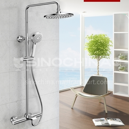 HIMARK Smart Thermostatic Health Shower Shower Top Spray Hot and Cold Temperature Control Shower 1441800.T938 Chrome