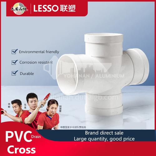 Cross (flat equal diameter cross) PVC-U drainage fittings white