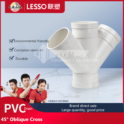 45° Double Wye (PVC-U Drainage Pipe Fittings) White
