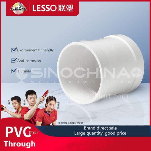 Coupling (PVC-U Drainage Pipe Fittings) White