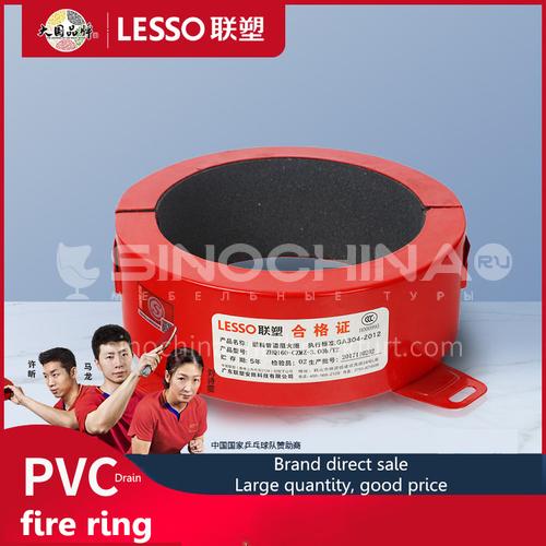 Fireproof Coupling (PVC-U Drainage Pipe Fittings) Black