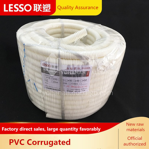 PVC Corrugated  Conduit (PVC Conduit Fittings) Off-white