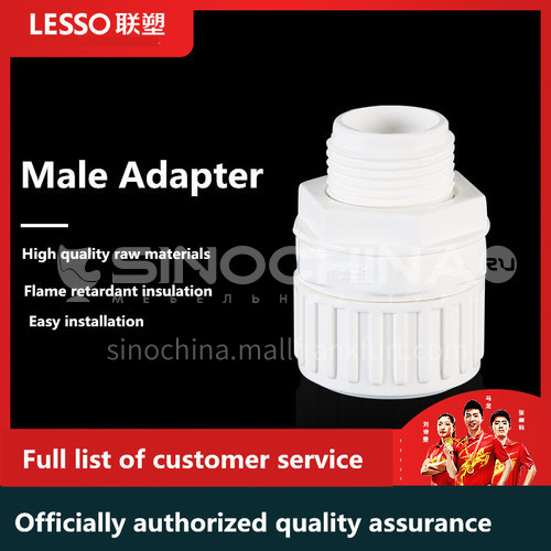 Male Adapter( For corrugated conduit)(PVC Conduit Fittings) White
