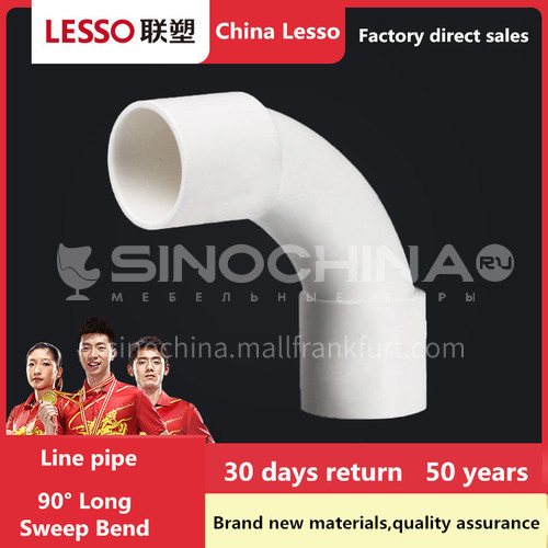 90° Long Sweep Bend (PVC Conduit Fittings)