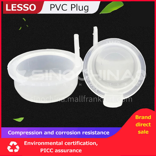Plug (PVC Conduit Fittings) White