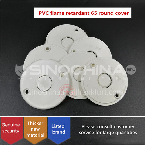Round Junction Box Cover (PVC Conduit Fittings) White dn65