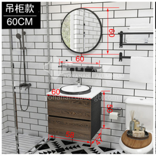 Apartment hotel small apartment practical multi-layer solid wood bathroom cabinet LX3023