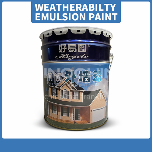 Haoyitu Weather Resistant Exterior Wall Paint