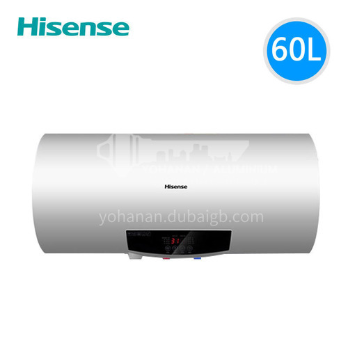 Hisense remote control quick-heat storage type power saving electric water heater 60 liters DQ000426