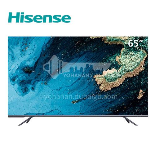 Hisense 4K HD Smart Flat Panel LCD AI Full Screen TV 65-inch DQ000440