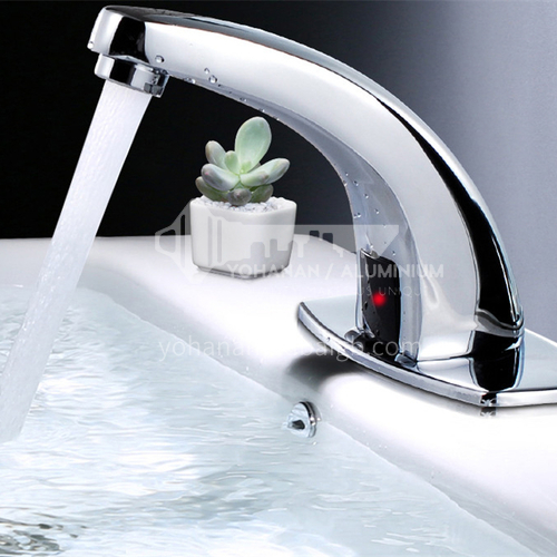 Induction faucet automatic intelligent faucet cold and hot induction faucet household induction hand washing machine