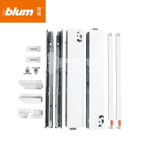 Blum soft closing square rod bottom  high drawer GH-003