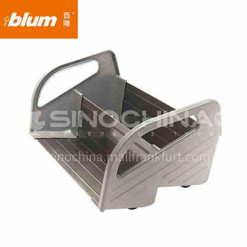Blum stainless steel multi layer spice holder GH-007