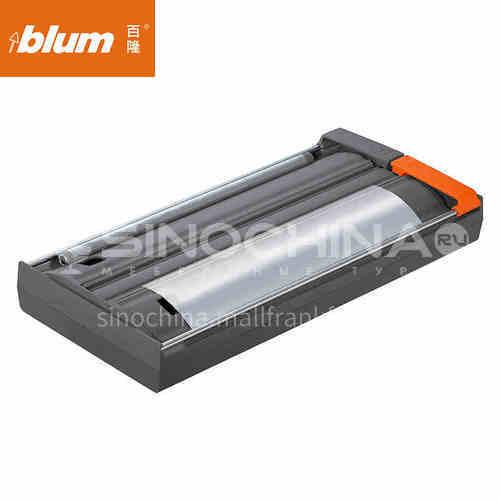 Blum film cutting machine GH-009