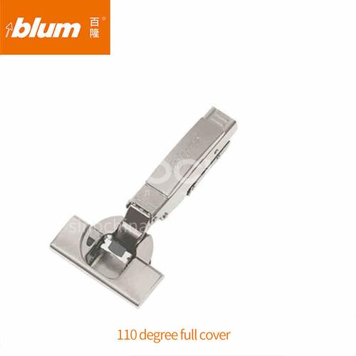 Blum soft closing fixed base damping buffer hinge(71B3550.53MB+PCNS2BCOR)GH-010