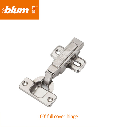 Blum soft closing easy-removing base damping buffer two-stage force hinge  GH-015