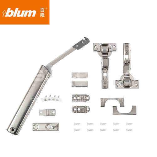 Blum  upturned door spring  adjustable support rod set GH-019
