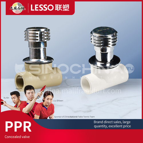 Concealed Valve (PP-R Water Pipe Fittings)