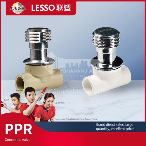 Concealed Valve (PP-R Water Pipe Fittings)
