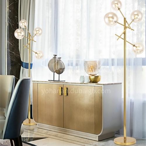 Modern creative modern minimalist living room bedroom floor lamp YDH-6123