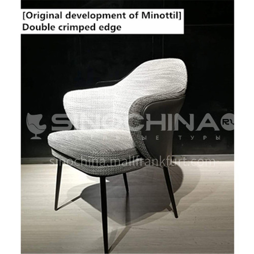 HT-113 restaurant high-end modern Nordic dining chair + high-quality carbon steel + high-density sponge + high-quality cotton and linen + rear saddle-shaped leather edge
