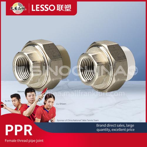 Female Thread Union(steel and plastic) (PP-R accessories)