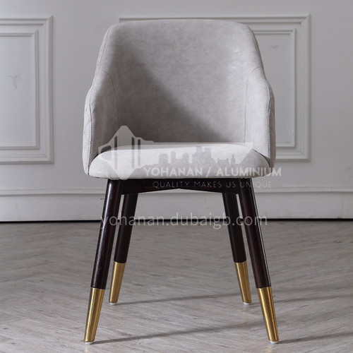 HT-811 Postmodern Light Luxury Dining Chair Home Nordic Solid Wood Back Chair Sales Office Negotiation Chair Cafe Lounge Chair