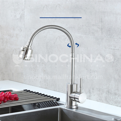 Kitchen faucet sink mixer  cold and hot water stainless steel sink faucet Rotating faucet