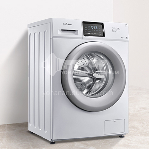 Midea washing machine 8 kg 95℃ strong sterilization frequency conversion primary energy efficiency pasteurization DQ000121