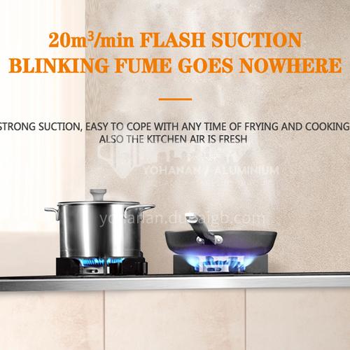 Midea Orange Set Series Range Hood Household Kitchen Large Suction European Intelligent DQ000139
