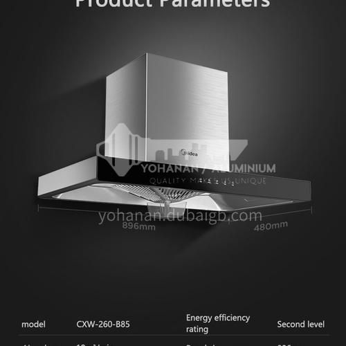 Midea steam wash European style range hood household self-cleaning large suction range hood DQ000134