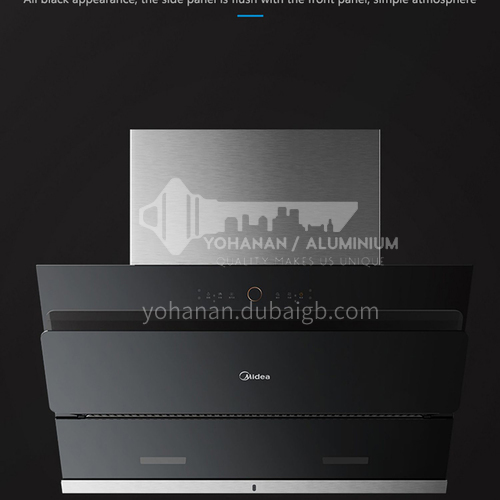 Midea high temperature antibacterial steam washing large suction automatic cleaning range hood DQ000135