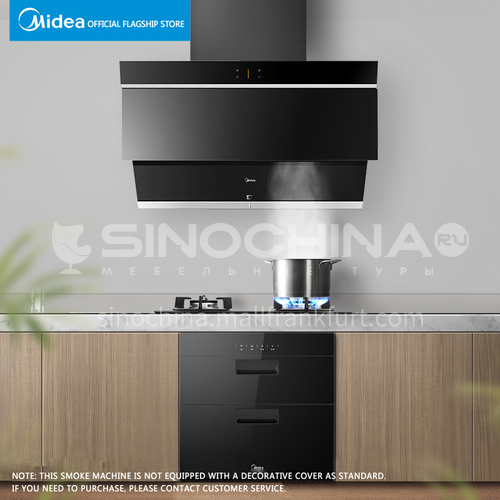Midea Side Suction Household Large Suction Range Hood Small DQ000137