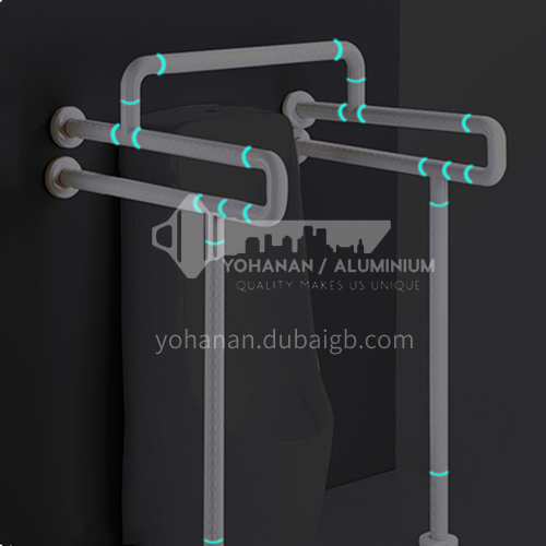Urinal Handrail Wall to Floor Obstacle Toilet Elderly U-shaped, With Stainless Steel Grip Bar