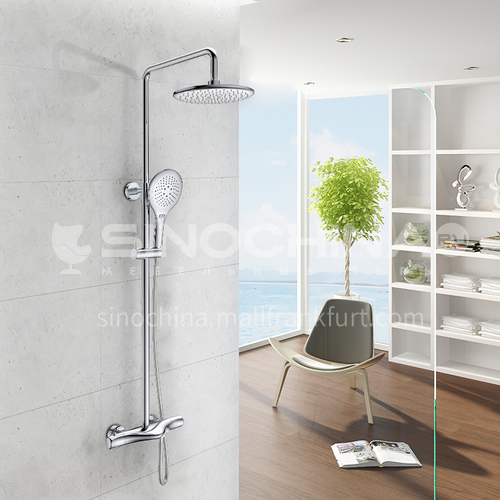 Hanmark HIMARK Smart Thermostatic Health Shower Head Large Top Spray Three-Function Shower 1442300A Chrome