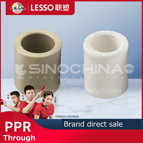 Coupling (PP-R Water Pipe Fittings)