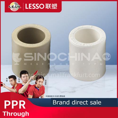 Coupling (PP-R Water Pipe Fittings)